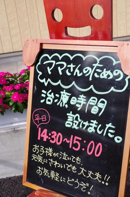 20141110151529.JPG